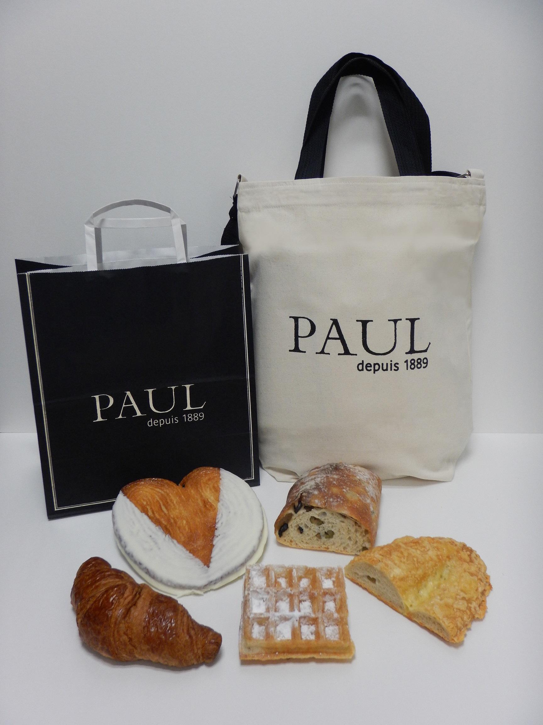 PAUL 「PAUL パンのフェス会場限定セット」イメージ