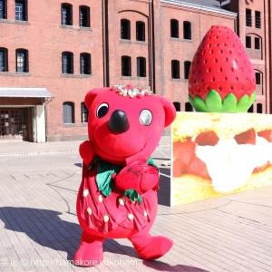 2017年 横浜赤レンガ倉庫のストロベリーフェスティバルは初日から盛況!初スイーツは!?