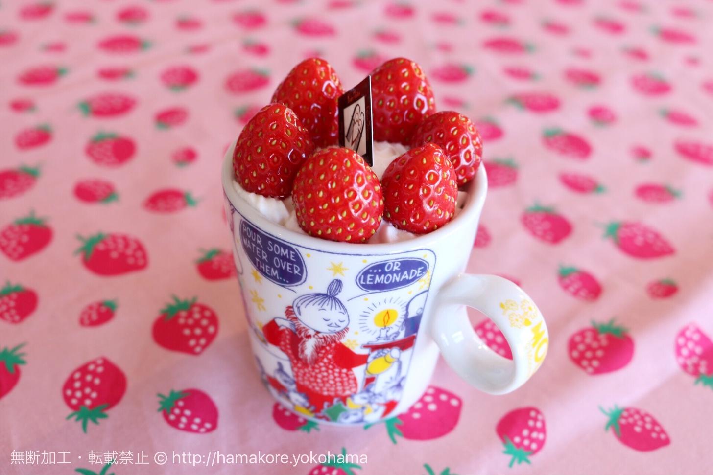 パティスリーフェアベール「苺のババロア」500円