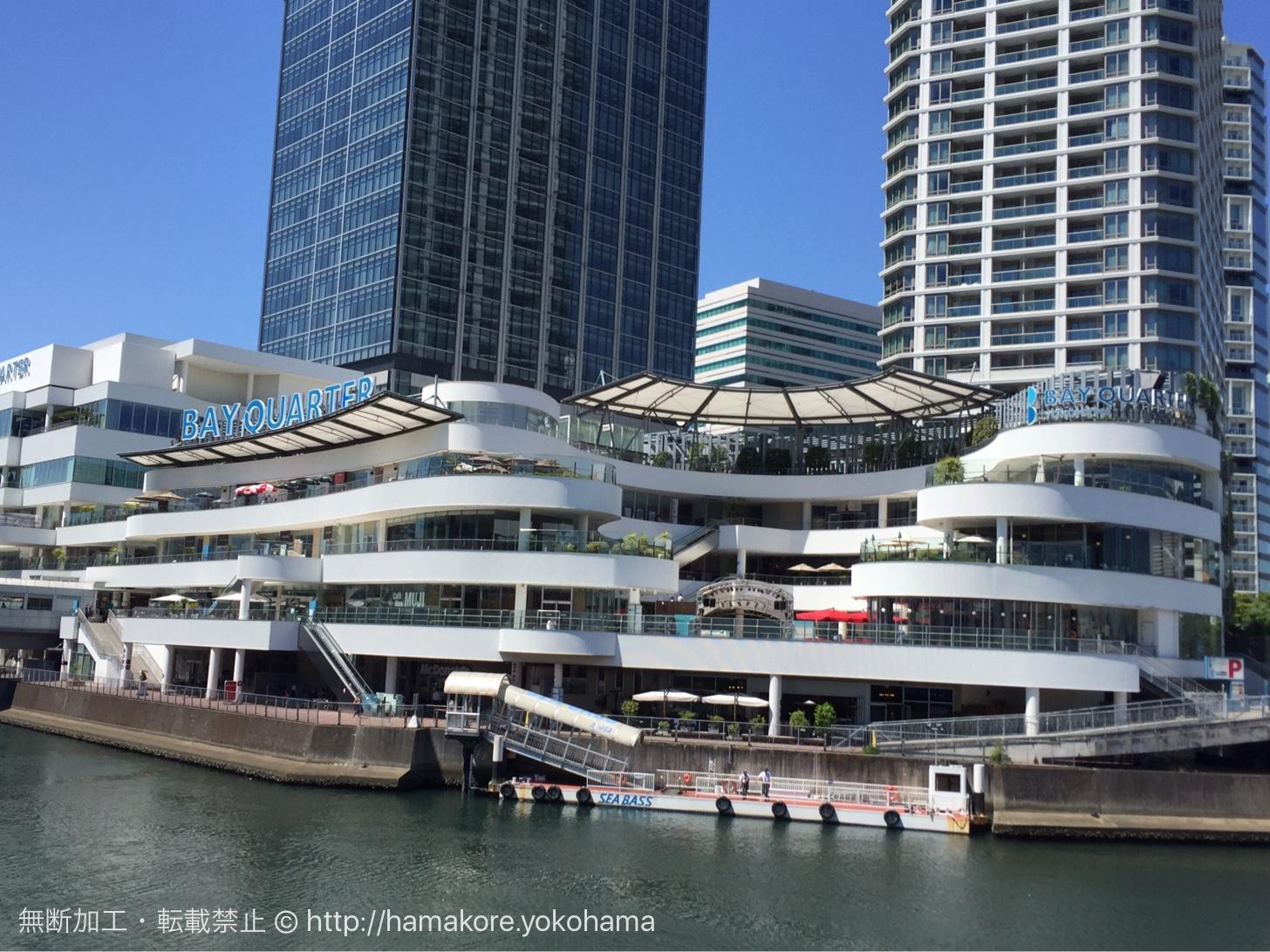 横浜ベイクォーターにデリフランスが日本初の新スタイルで3月16日オープン!