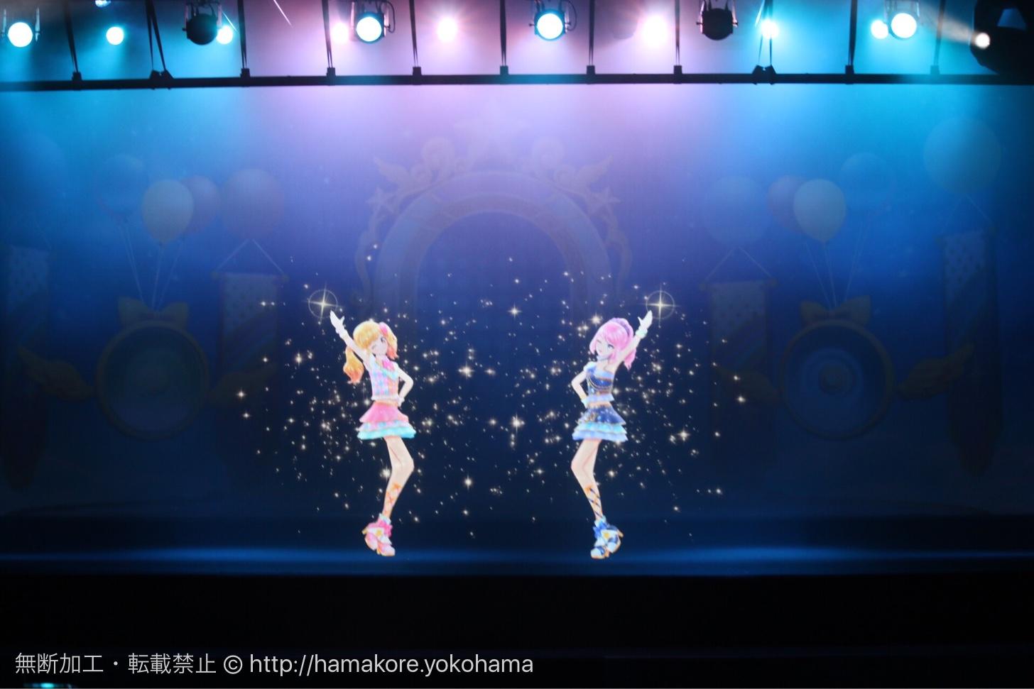 DMM VR THEATERで「アイカツ!LIVEイリュージョン」が上映!新ステージは2月11日より受付開始