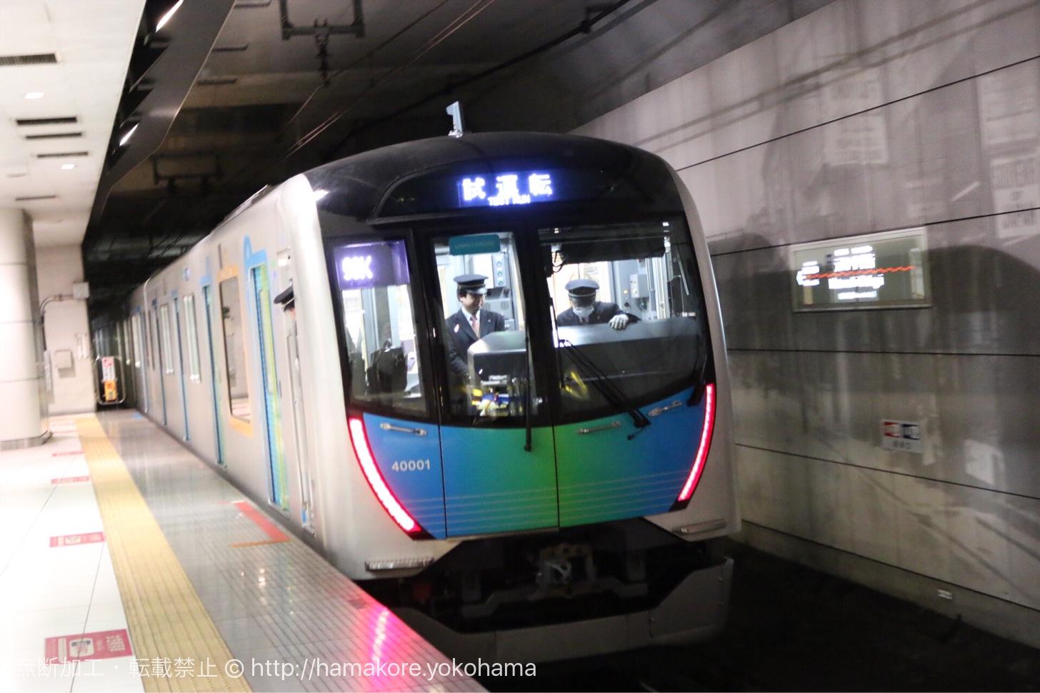 Sトレインの試運転に遭遇!ゆったり空間が魅力な電車で早く旅に出たい