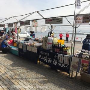 第3回「横浜大さん橋マルシェ」が2017年5月27日・28日に開催!