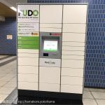 横浜駅 市営地下鉄の宅配ロッカー「PUDO」の場所は?1番近い出口は9番