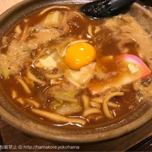 横浜駅 ジョイナス「横浜なかや 大関本店」で本格味噌煮込みうどんをランチに!昭和39年創業の老舗