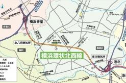横浜青葉ICと港北ICを結ぶ高速道路「横浜環状北西線(ほくせいせん)」の開通を2020年五輪前へ