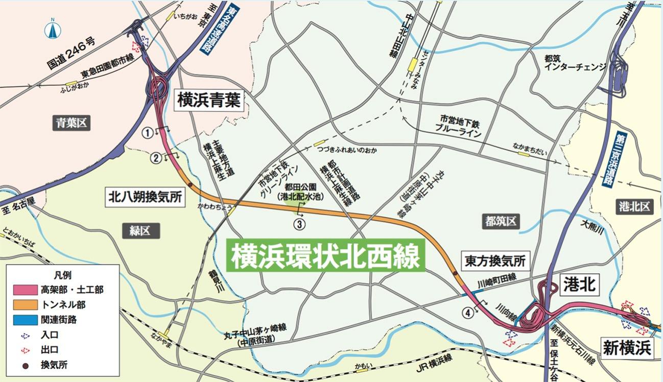 横浜環状北西線(ほくせいせん)