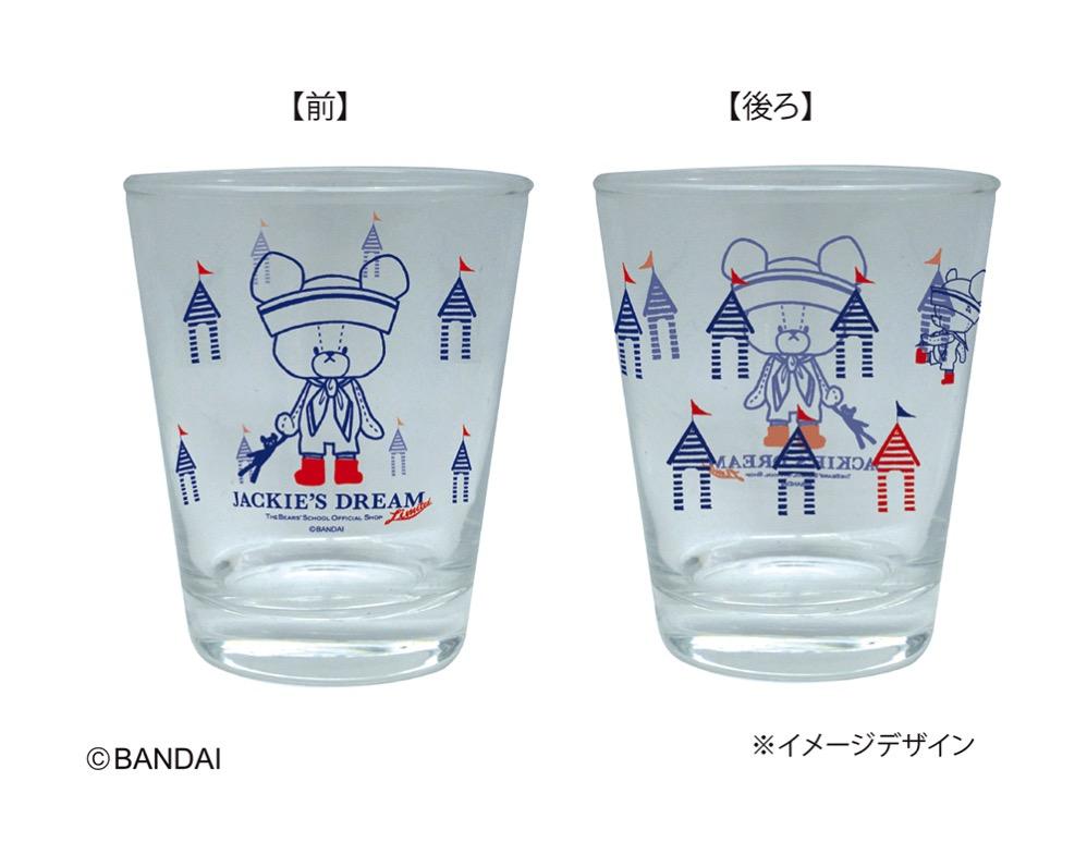 オリジナル限定デザインのグラス