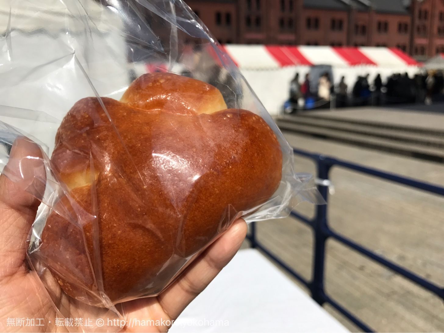 石窯パン ふじみのクリームパン