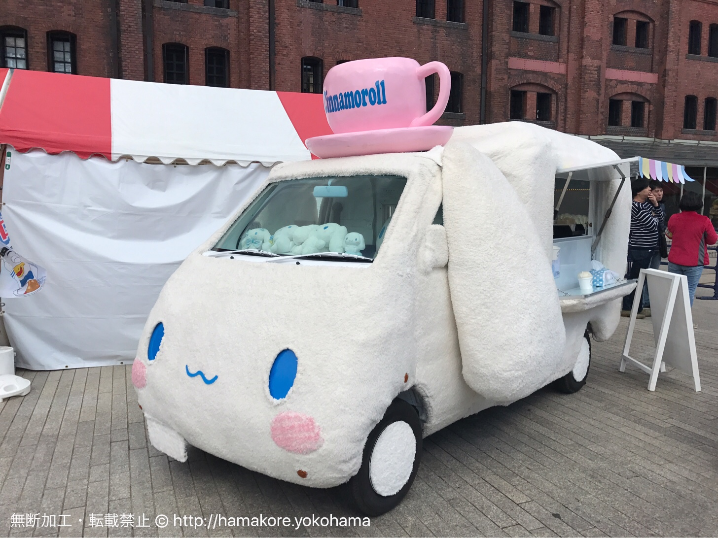 横浜赤レンガ倉庫「パンのフェス 2017」にサンリオ・シナモロールわごんが登場!