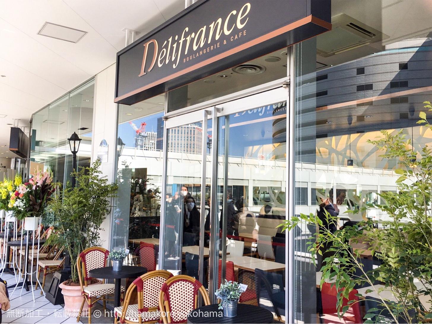 横浜ベイクォーター「デリフランス」がオープン!数量限定お楽しみ袋とお皿をゲット