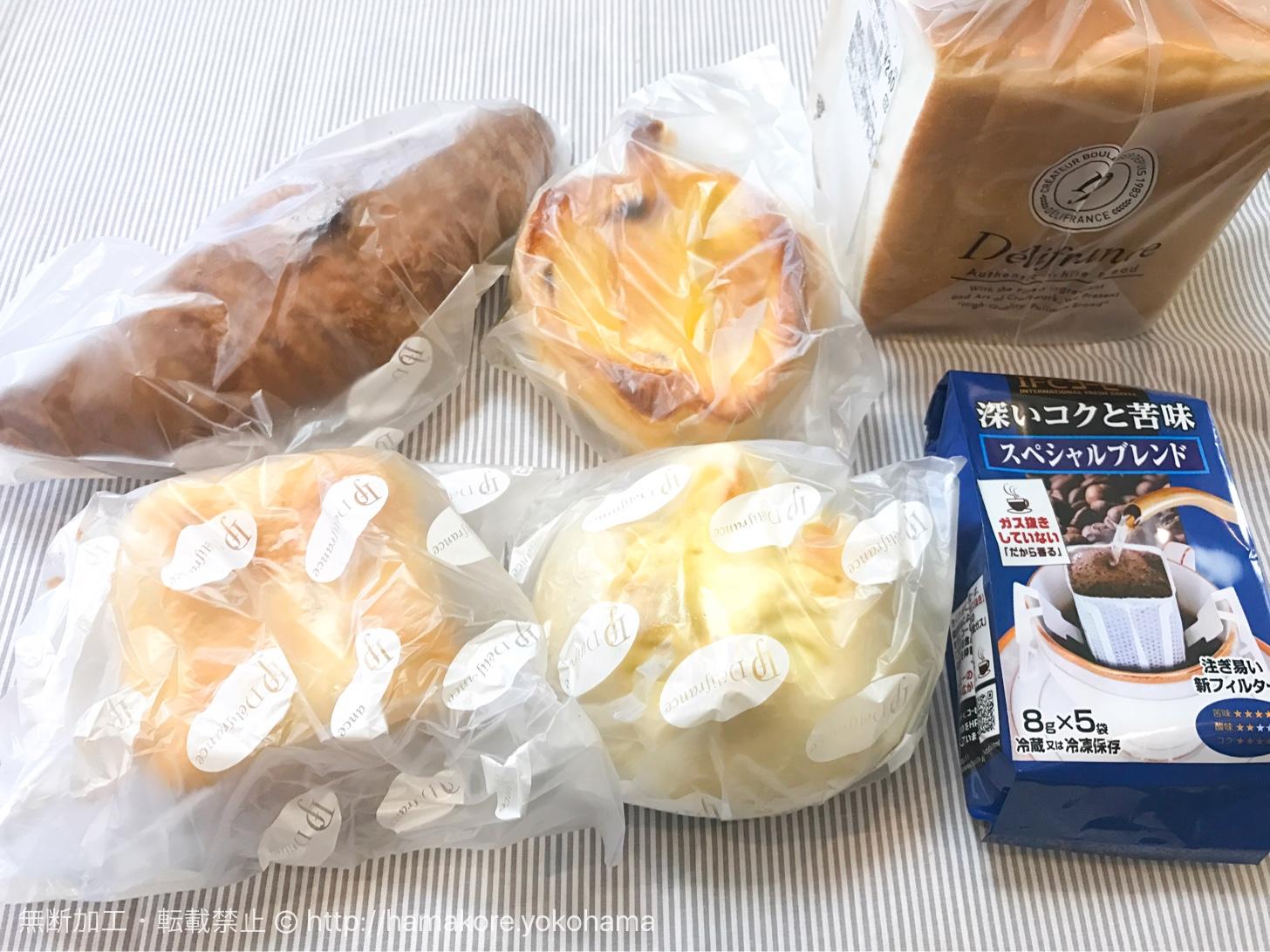 クロワッサン、りんごパイ、ハニー&チーズ、チーズ・チーズ、食パン一斤、ドリップコーヒー、300円のお買い物券