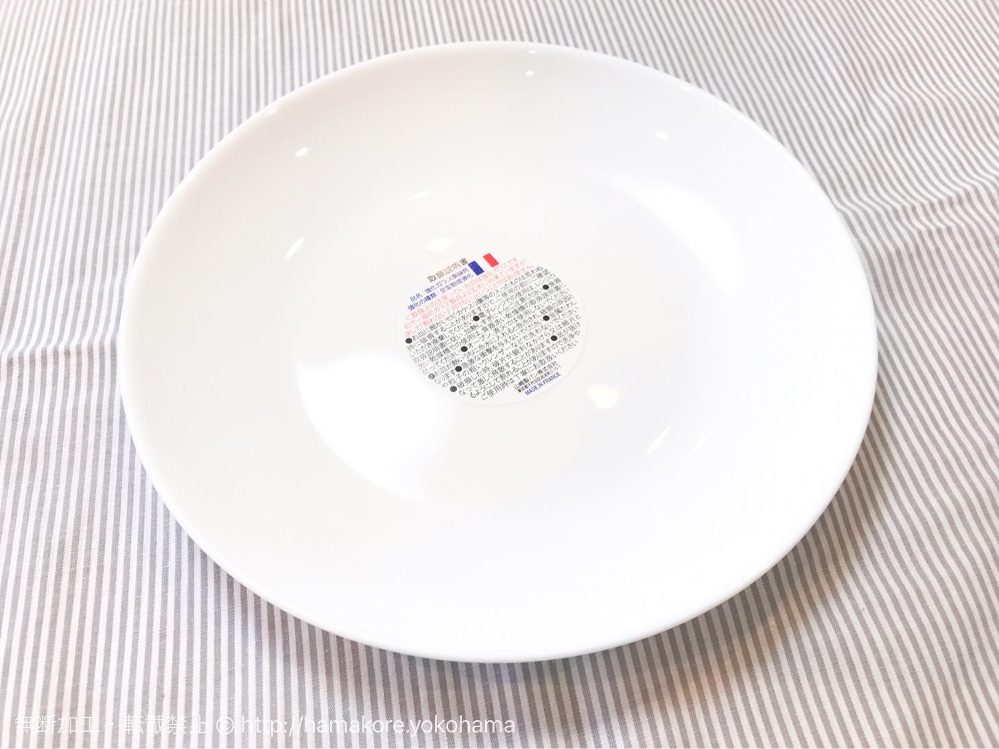 フランス創業のガラス製テーブルウェアのアルク・インターナショナルのお皿