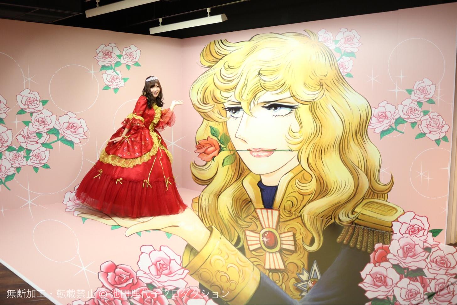 横浜中華街「横浜大世界」でベルサイユのばらがトリックアートに!ベルばらの部屋が3月18日より開催
