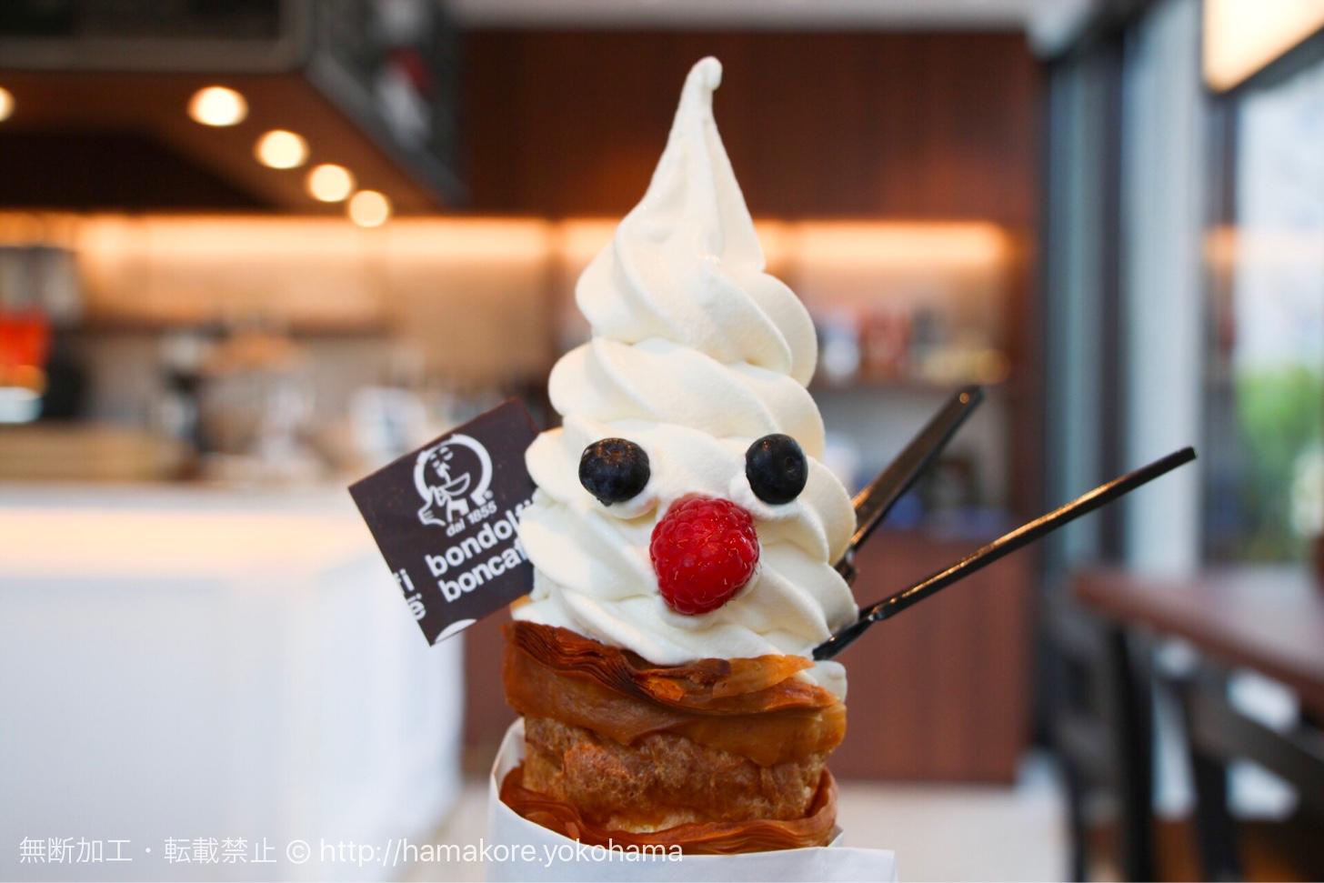 ボンドルフィボンカフェの2号店が横浜みなとみらいにオープン!人気のアラゴスタソフトを食べてきた!