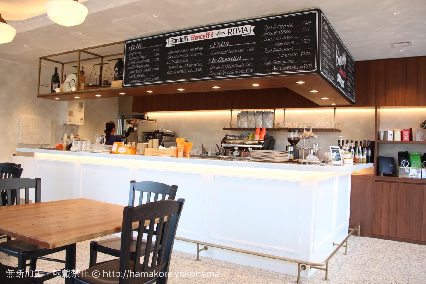 Bondolfi boncaffe(ボンドルフィボンカフェ) ブランズタワーみなとみらい店 店内