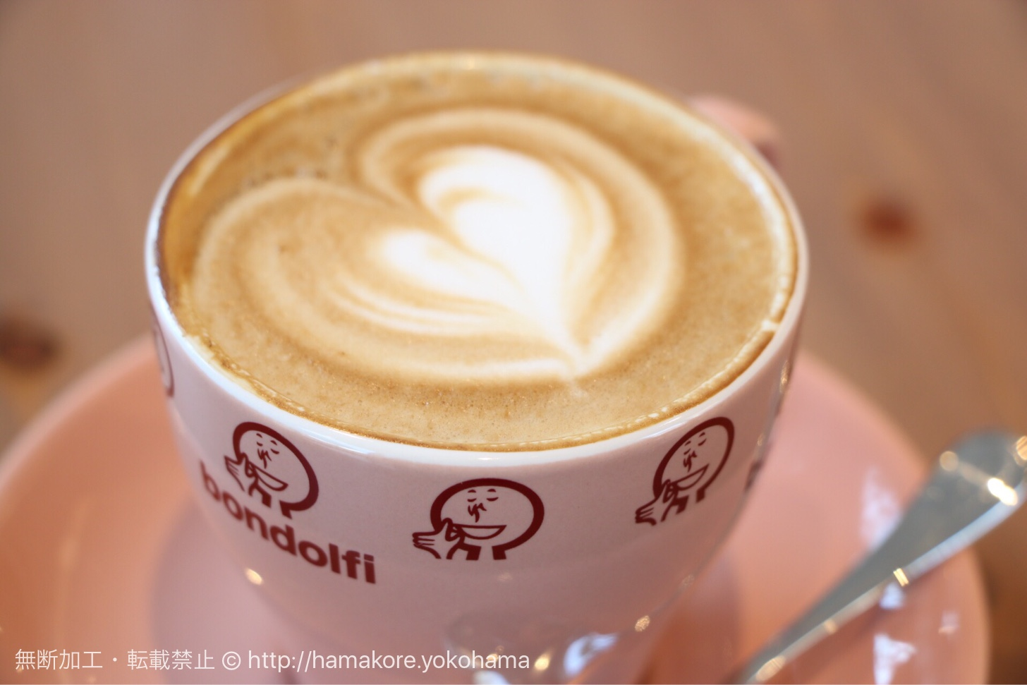 Bondolfi boncaffe(ボンドルフィボンカフェ) カプチーノ