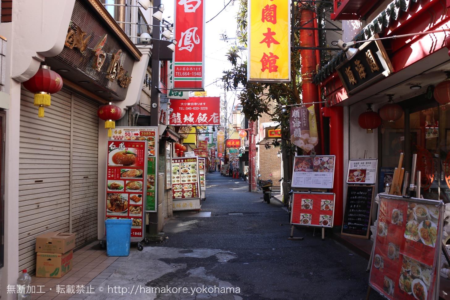 旅ずきんちゃん・横浜中華街全店制覇のハカセが教えるオススメのお店