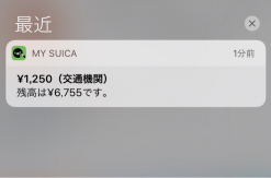 横浜駅からディズニーランド・シー直通のバスはICカード(Suica・PASMO)を使用できるのか?