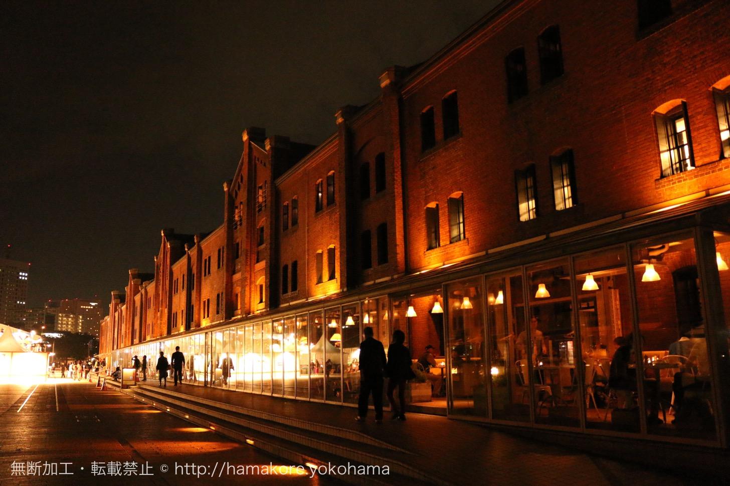 横浜赤レンガ倉庫までの目的別おすすめアクセスと最寄り駅
