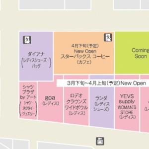 スターバックス 横浜ポルタ店(仮)のオープン予定場所が丸善跡地と判明!4月下旬オープン予定