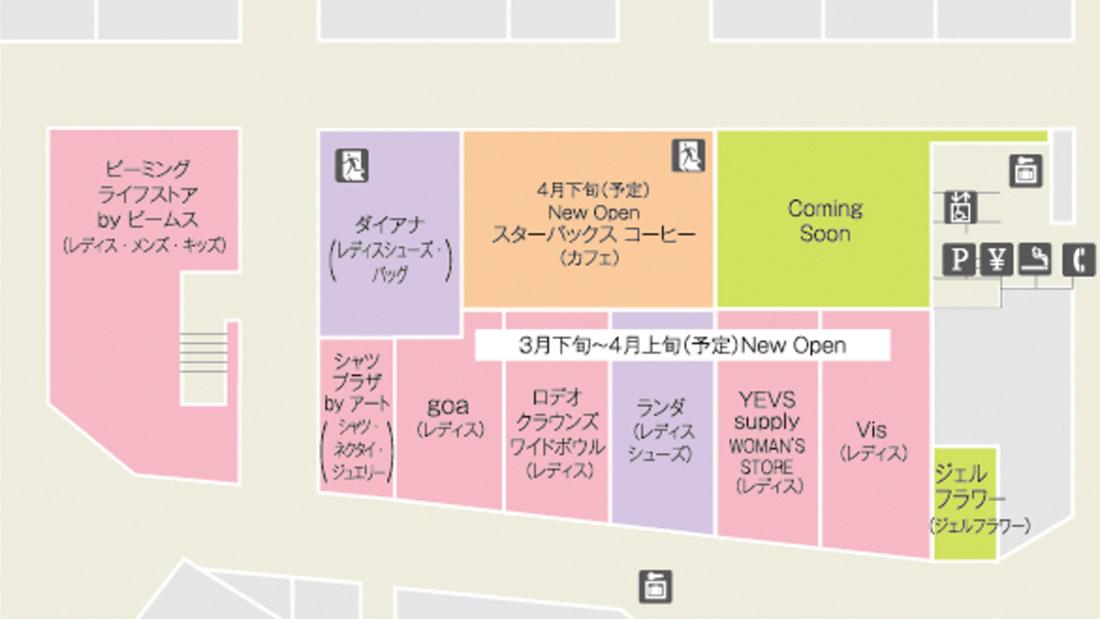 スターバックス 横浜ポルタ店 オープン予定場所