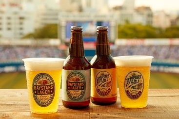 マークイズみなとみらいで球団オリジナル醸造ビール「ベイスターズビール」が2017年4月25日より発売!