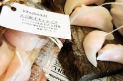 本物すぎる…!エビ餃子キャンドルが横浜中華街 キャンドル工房「あおたま別館」で発売開始