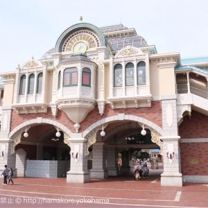 横浜駅からディズニーランドやシーに行く電車・バス・車の料金比較