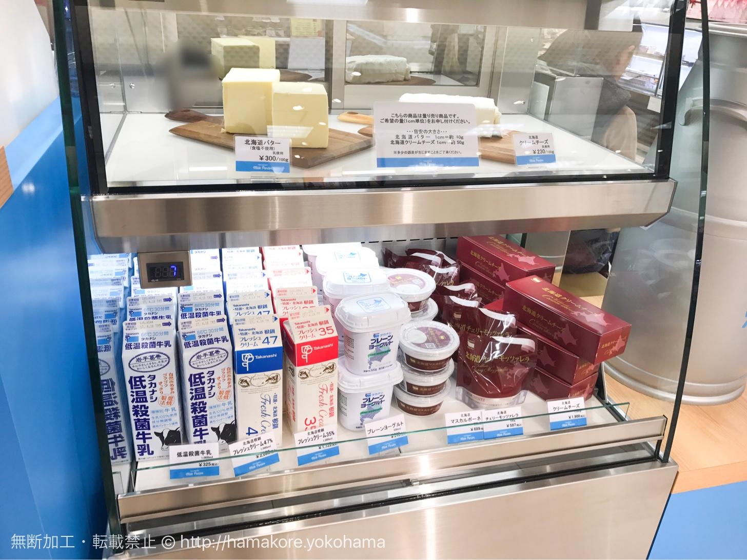 低温殺菌牛乳やヨーグルト、チーズの販売