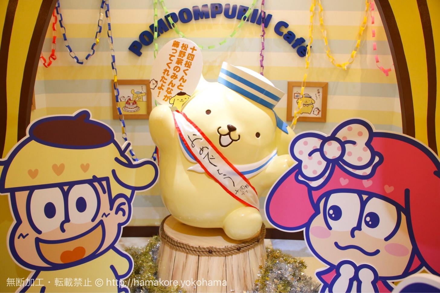 ポムポムプリンカフェ×おそ松さん コラボの店内の様子