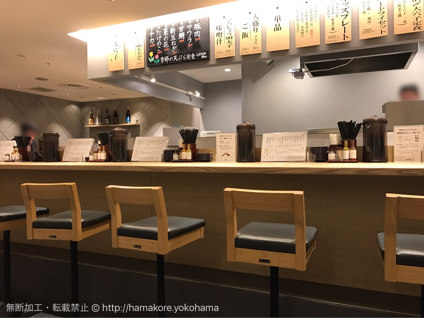 博多天ぷら「たかお」ジョイナス横浜店 店内の様子