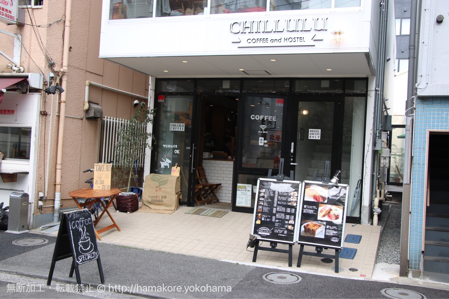 CHILLULU COFFEE 外観
