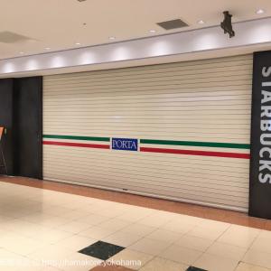 横浜駅 横浜ポルタのスタバが近日オープン!スターバックスの文字が入り口に