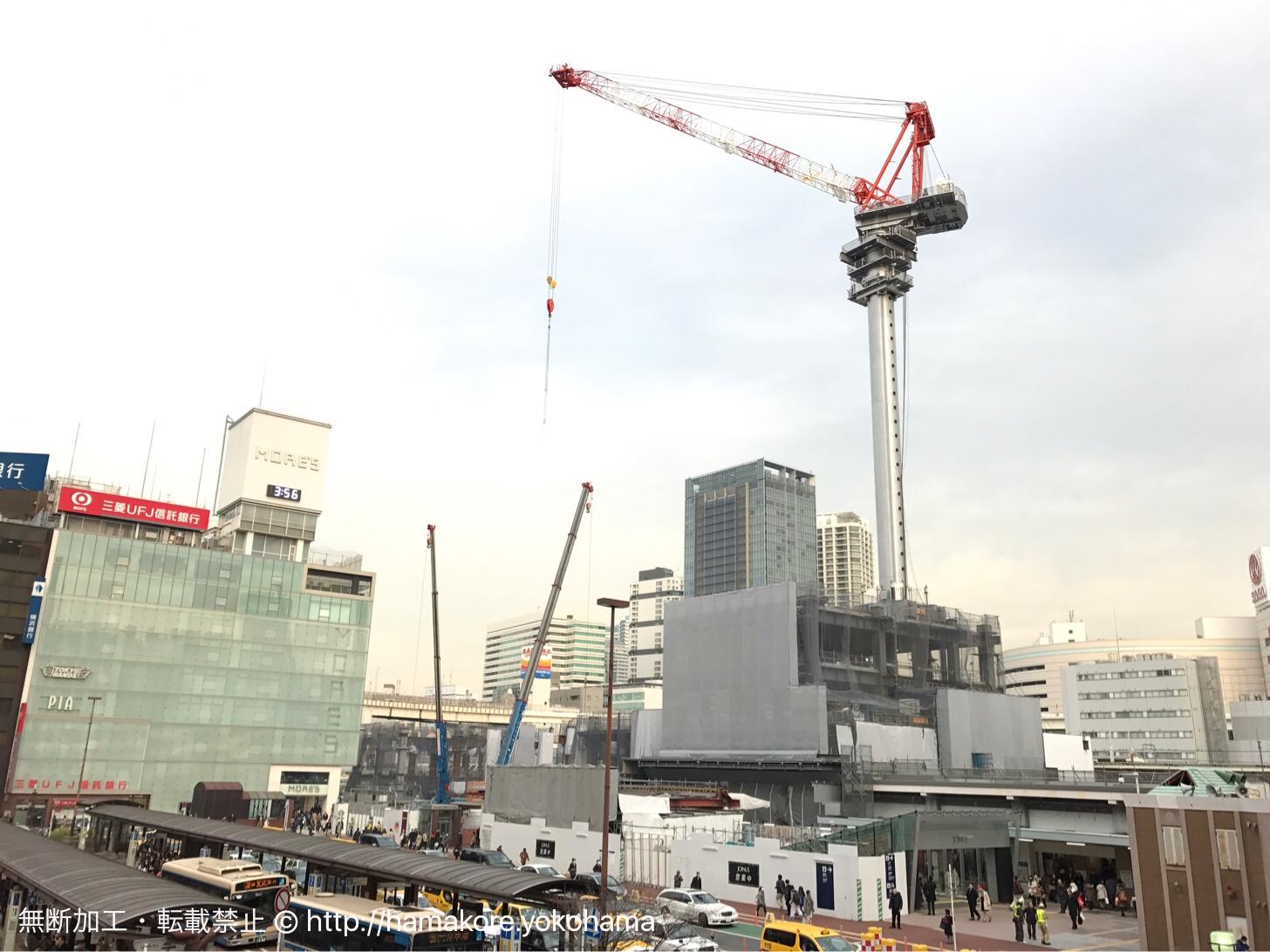 横浜駅の様子 2017年2月撮影
