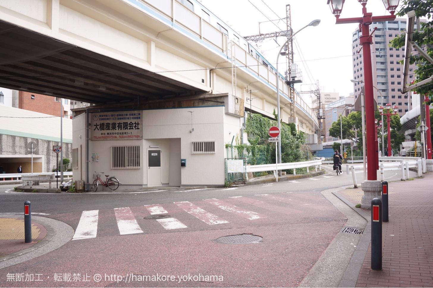 横浜中華街に向かう途中のY字路
