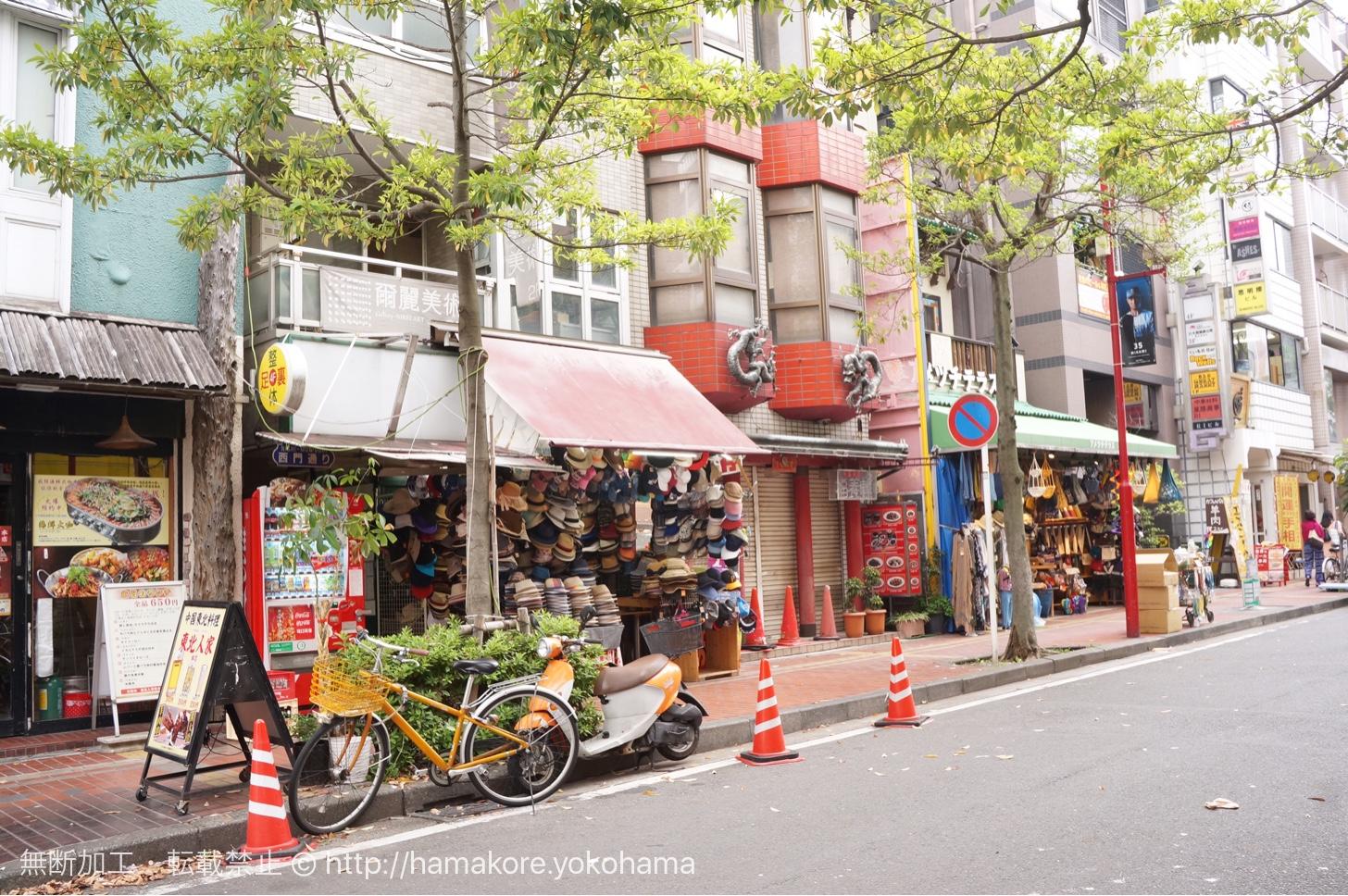 横浜中華街の通り