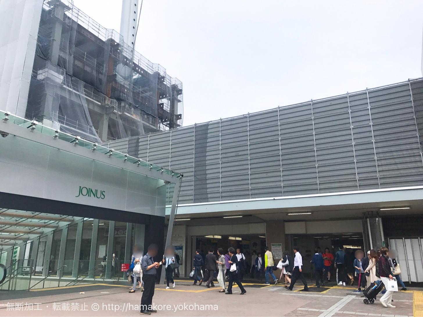 横浜駅西口から地上への階段が2017年6月11日より工事のため変更!だいぶ狭くなりそう…