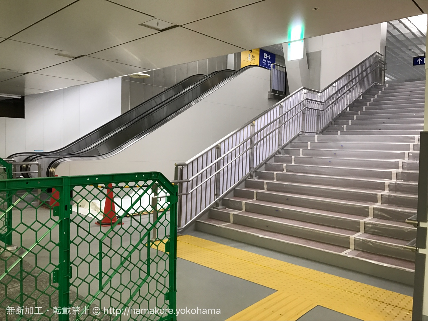 横浜駅中央通路