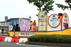 横浜みなとみらい・国際仮装行列「ザ よこはまパレード」が2017年5月3日に開催!