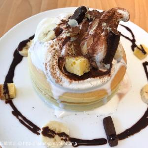 横浜中華街「パンケーキ リストランテ」でモチっと食感が美味しい3段のデビルパンケーキを食べて来た!