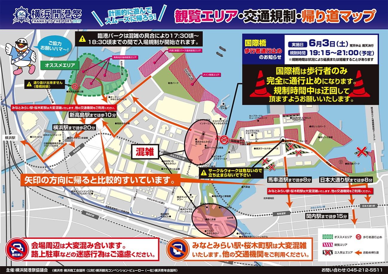 横浜開港祭の花火ショー マップ
