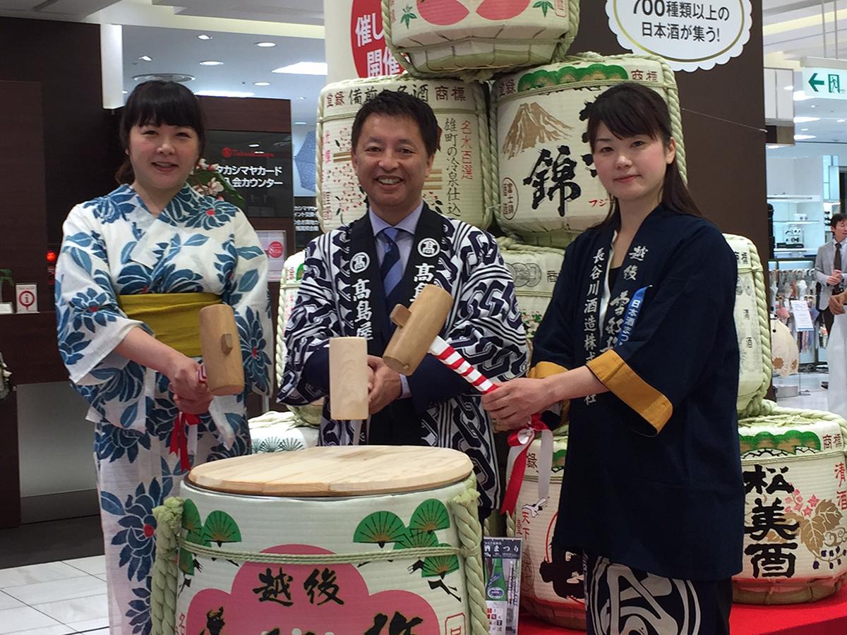 横浜高島屋で700種以上を集めた「日本酒まつり」が2017年5月29日まで開催中!