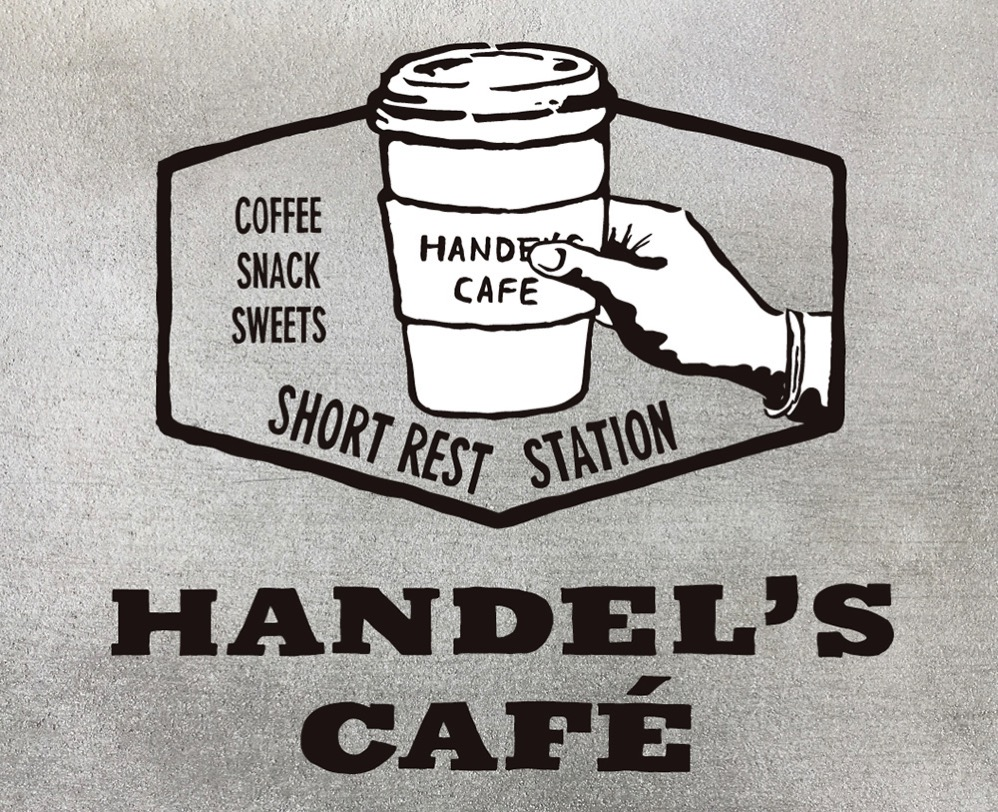 ハンデルスカフェ 横浜ポルタ店が月額制飲み放題を実施!ドリンク9種類が無料に