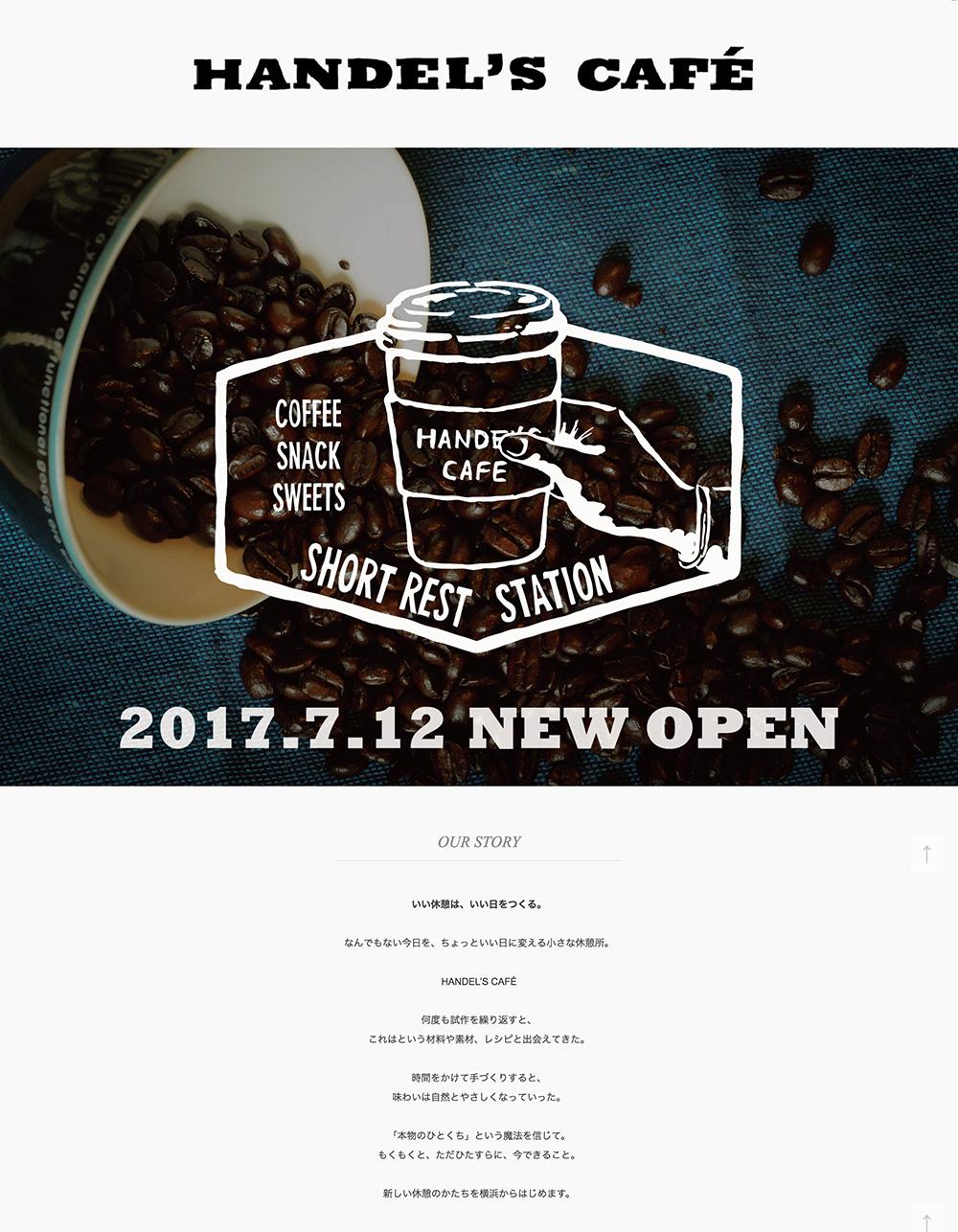 Handels cafe yokohama open info 02