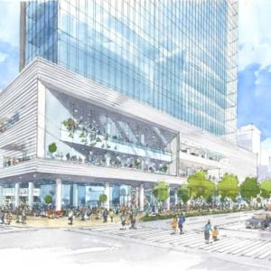 みなとみらい 43街区に「神奈川大学(神大)」 みなとみらいキャンパスの新設を予定!