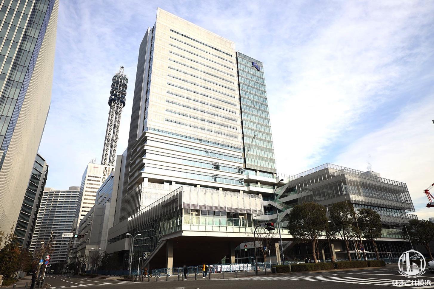 大学 みなとみらい 神奈川