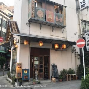 横浜中華街「ニライカナイ」で足つぼマッサージを体験!女性も安心・個室あり