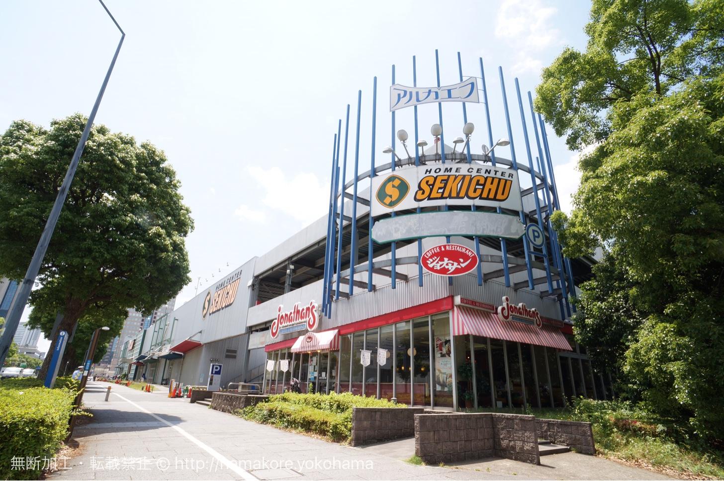 セキチュー 横浜みなとみらい店、2017年8月13日に閉店!