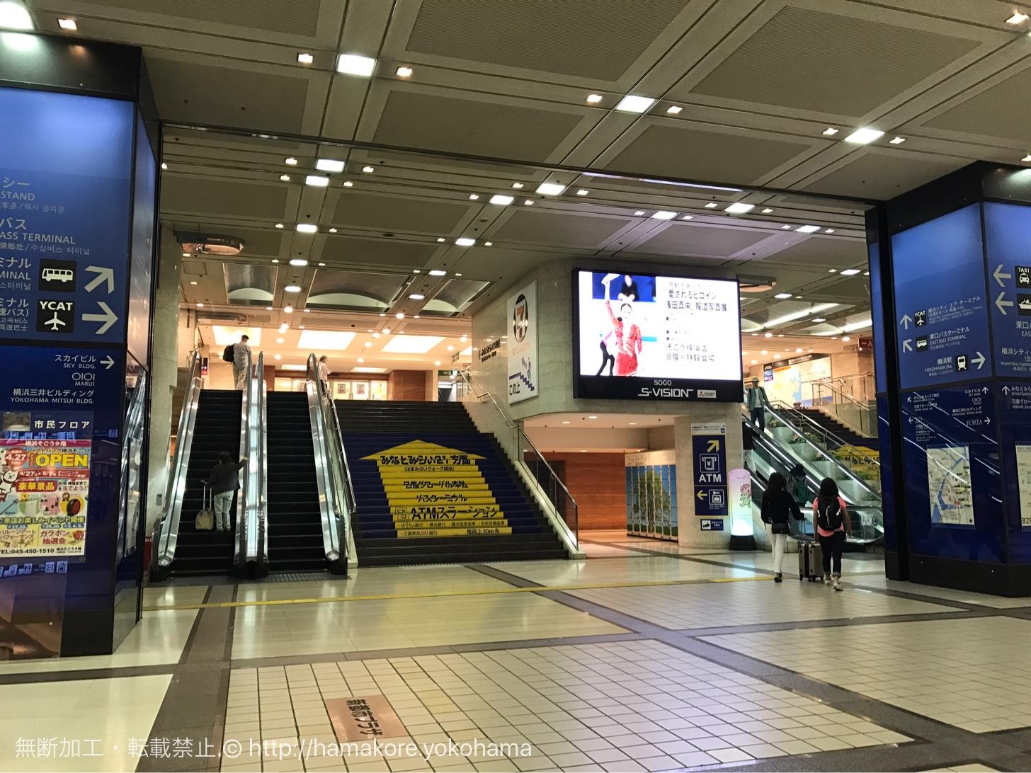 バスターミナルへ続く階段